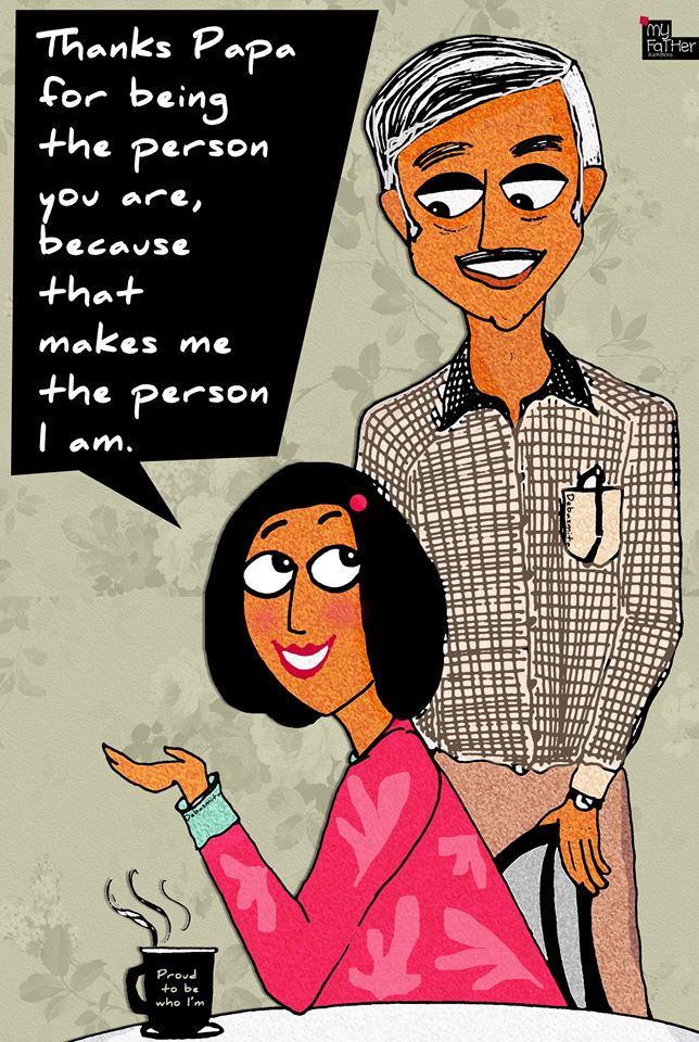Daddy's Girl: 9 My Father Illustrations on Father's Day | Leher NGO in India | Child Rights Organization
