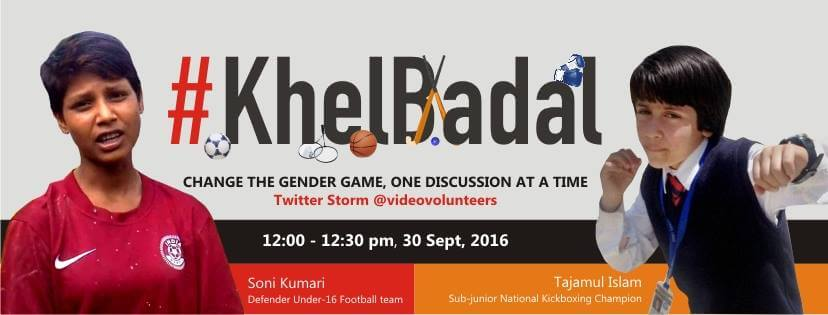 #KhelBadal Video Volunteers | Child Rights Organization | NGO in India